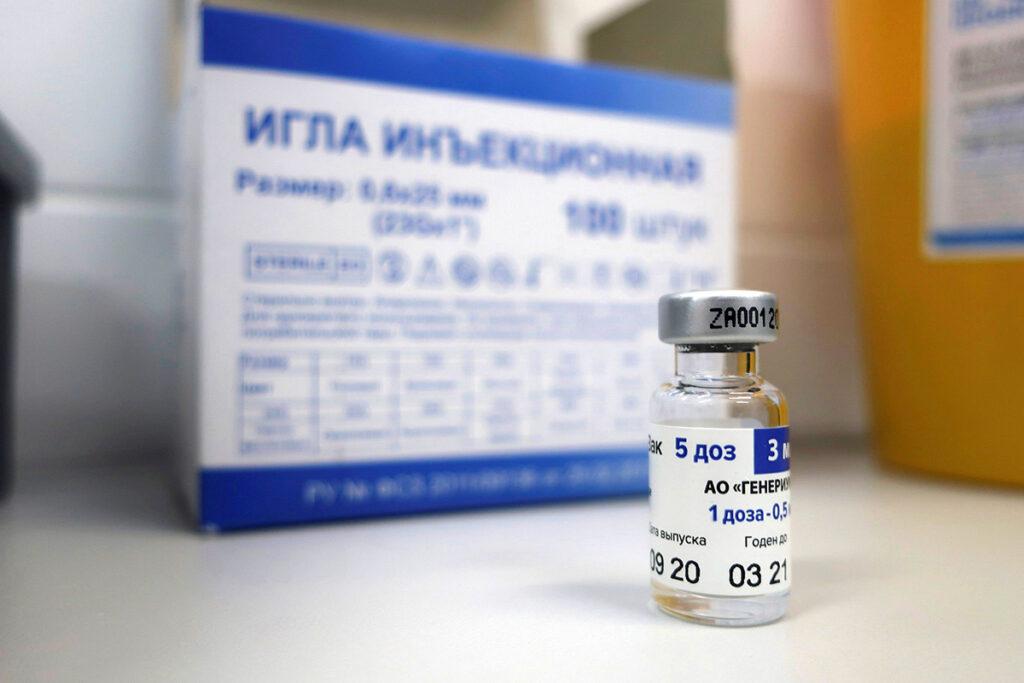 Rusia analiza vacuna de una sola dosis